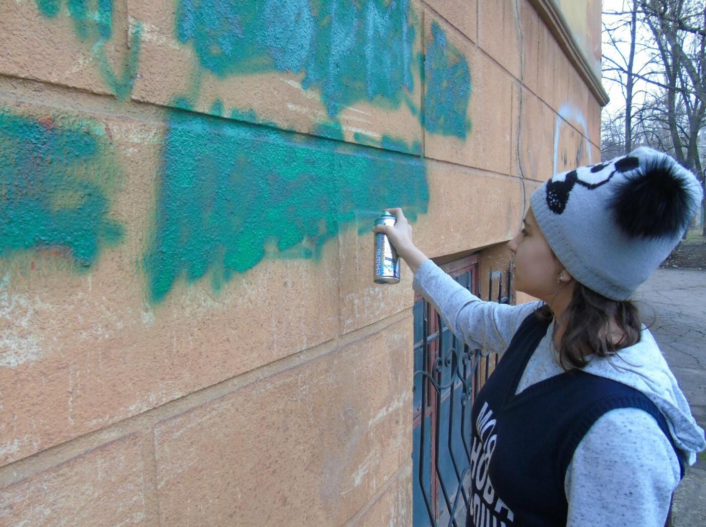 Молодежь Константиновки зарисовала рекламу наркотиков на стенах зданий города, фото-1