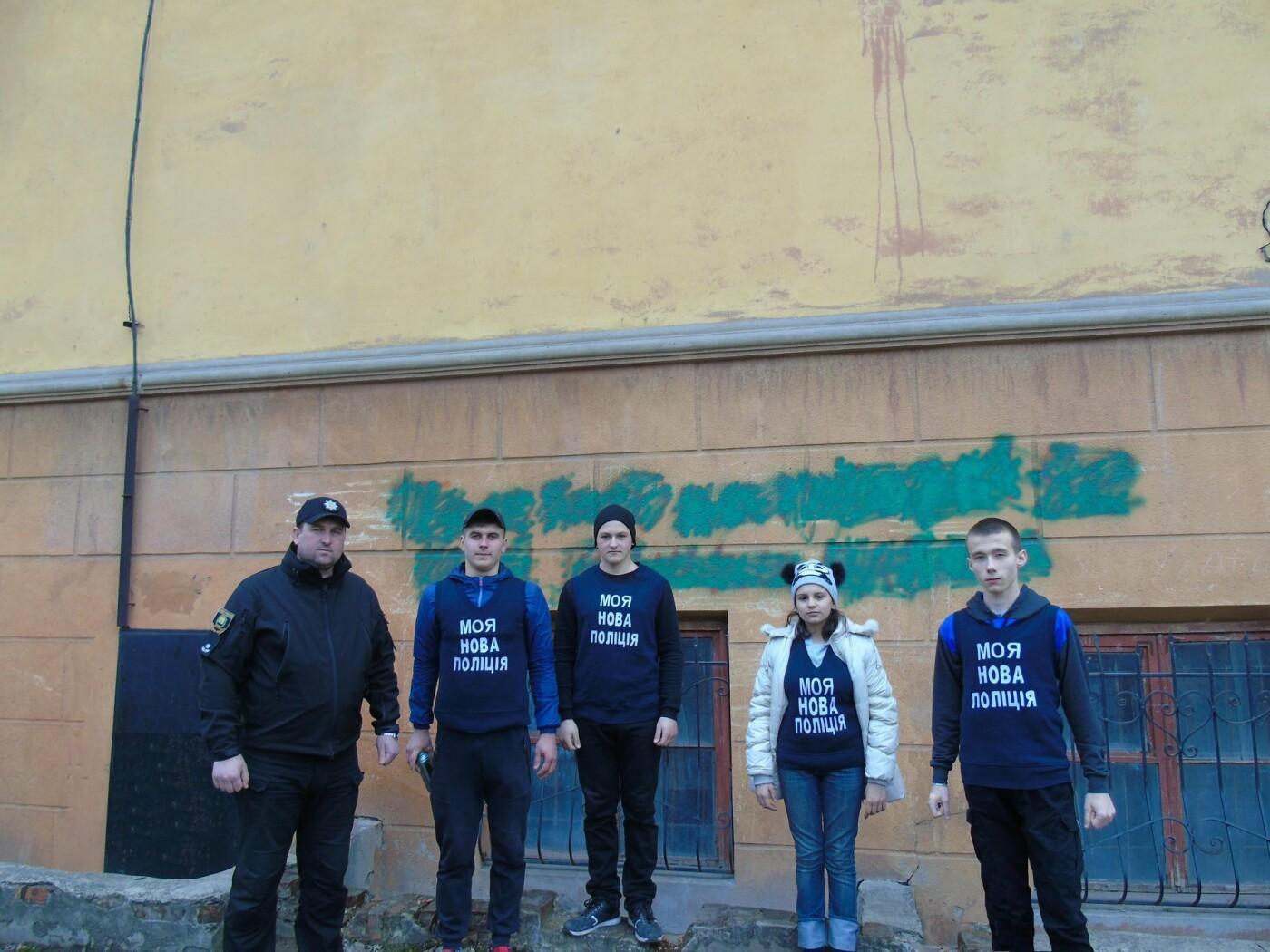 Молодежь Константиновки зарисовала рекламу наркотиков на стенах зданий города, фото-3