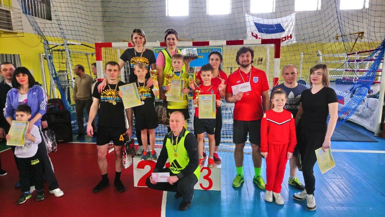 В Константиновке состоялось спортивное мероприятие «Мама, папа, я – спортивная семья», фото-1