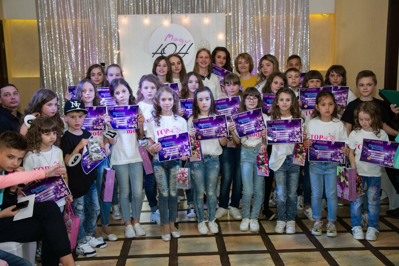 В Константиновке состоится конкурс «Мини-мисс Константиновка 2019», фото-3