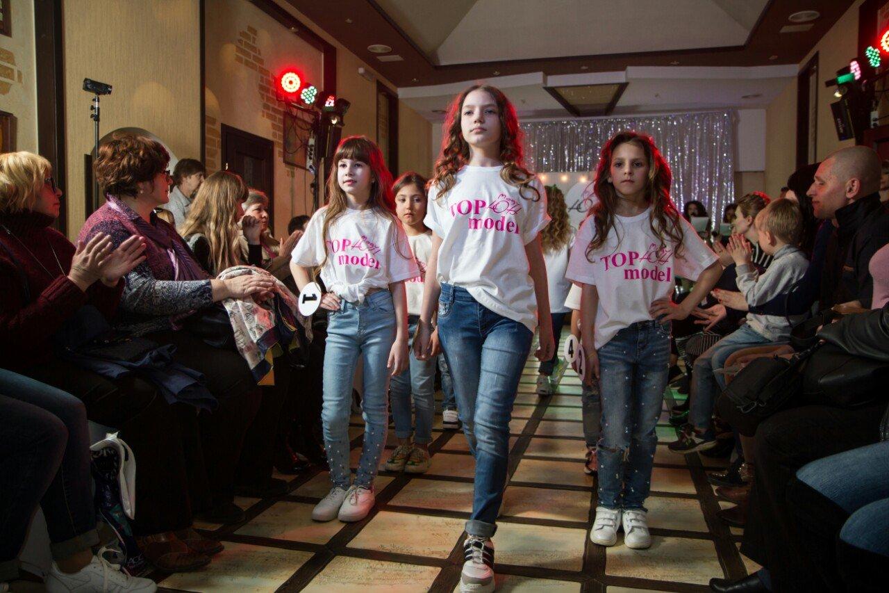 В Константиновке состоится конкурс «Мини-мисс Константиновка 2019», фото-2