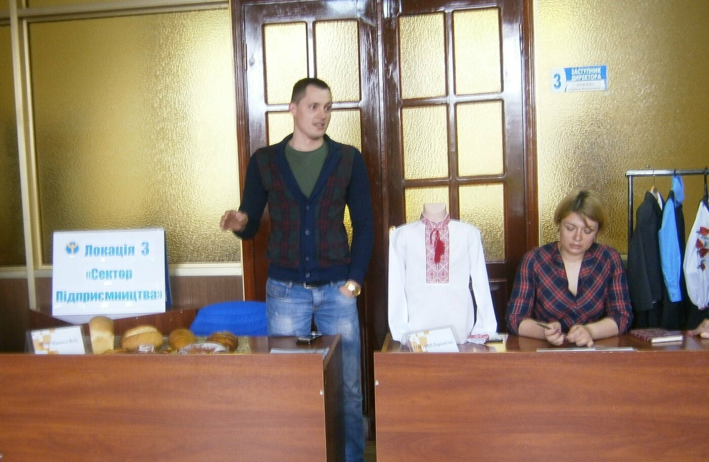 Ярмарок вакансій «Робота обирає тебе» відбувся в Костянтинівському центрі зайнятості, фото-7