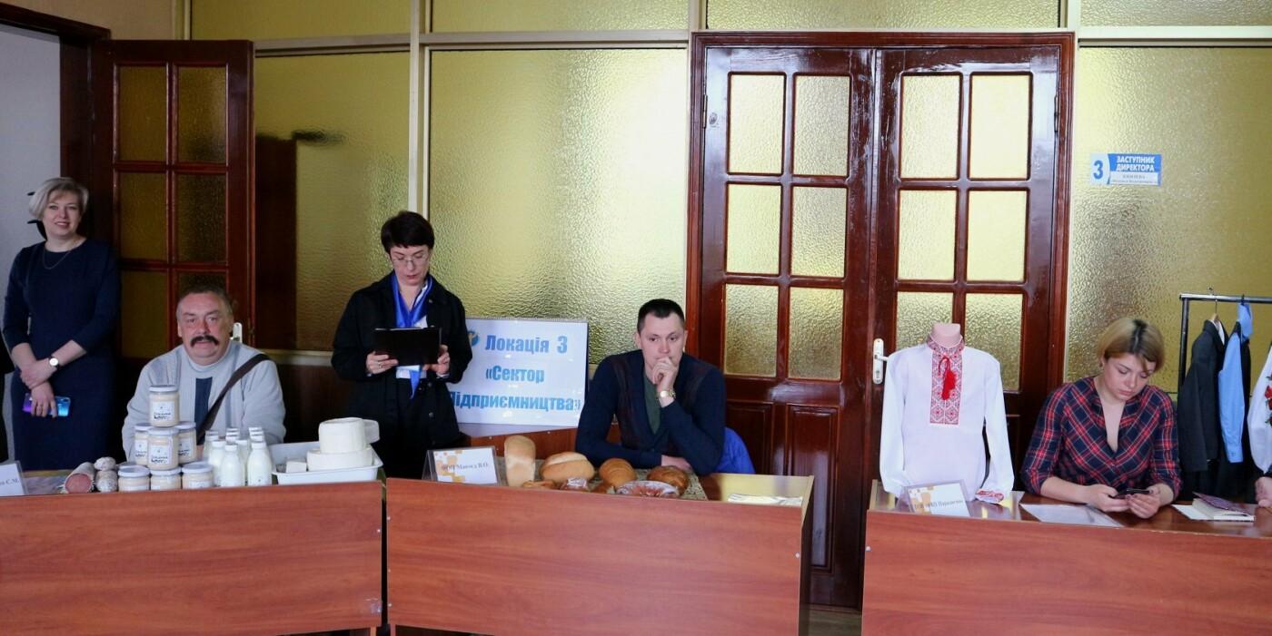 Ярмарок вакансій «Робота обирає тебе» відбувся в Костянтинівському центрі зайнятості, фото-4
