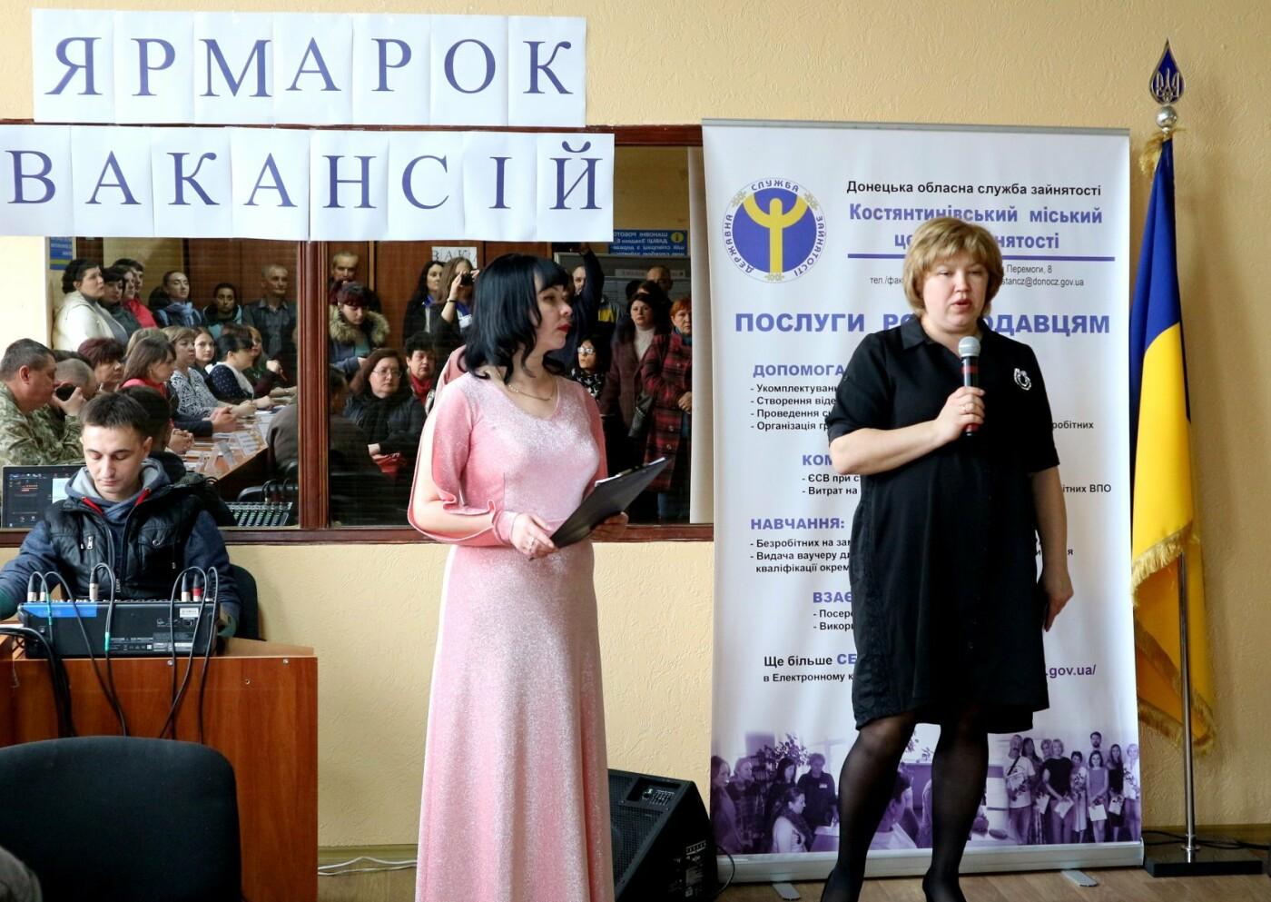 Ярмарок вакансій «Робота обирає тебе» відбувся в Костянтинівському центрі зайнятості, фото-1