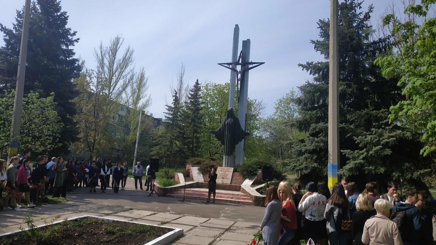 У Костянтинівці вшанували пам'ять ліквідаторів на Чорнобильській АЕС (фото), фото-2