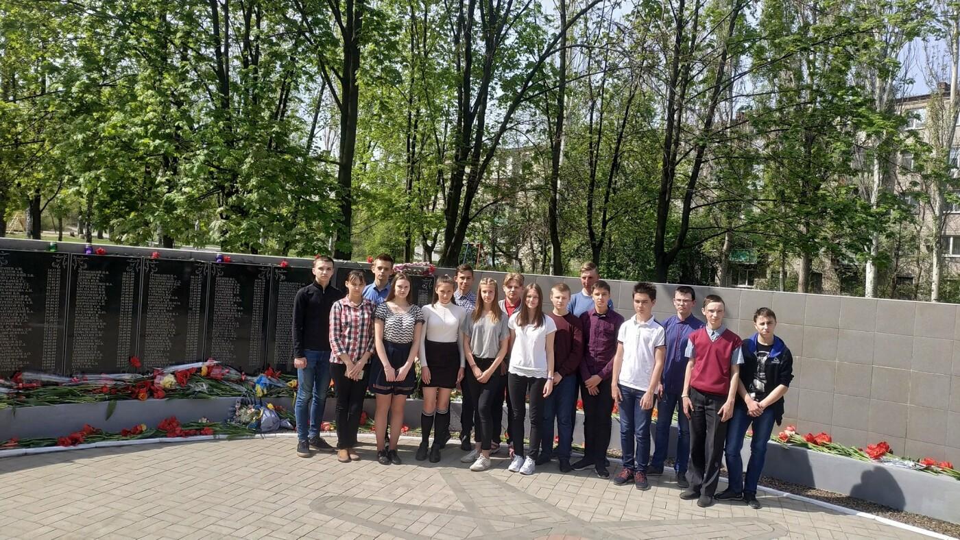 У Костянтинівці вшанували пам'ять ліквідаторів на Чорнобильській АЕС (фото), фото-5