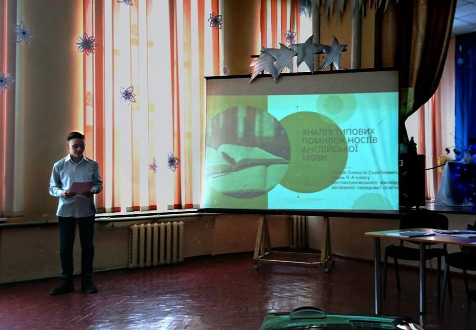 Олексій Чалий із Костянтинівки полетить навчатися в Америку, фото-2