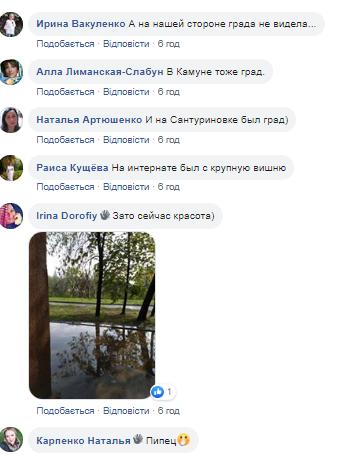 Злива, гроза та град. Фото вчорашньої негоди в Костянтинівці, фото-1