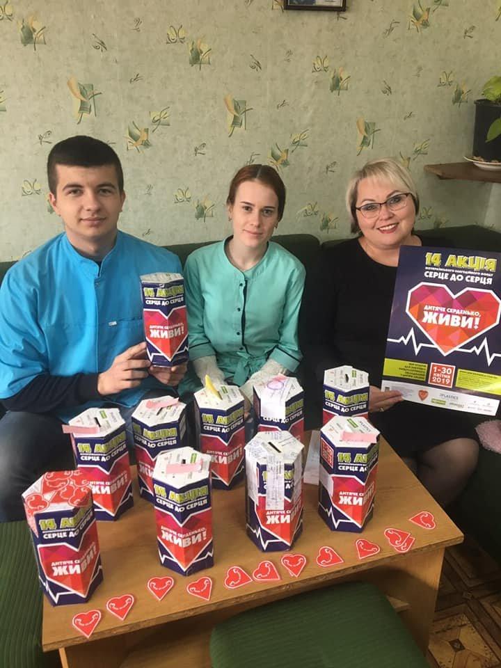 В Костянтинівці та районі зібрали гроші для дітей з вадами серця, фото-2
