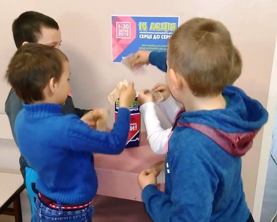В Костянтинівці та районі зібрали гроші для дітей з вадами серця, фото-4