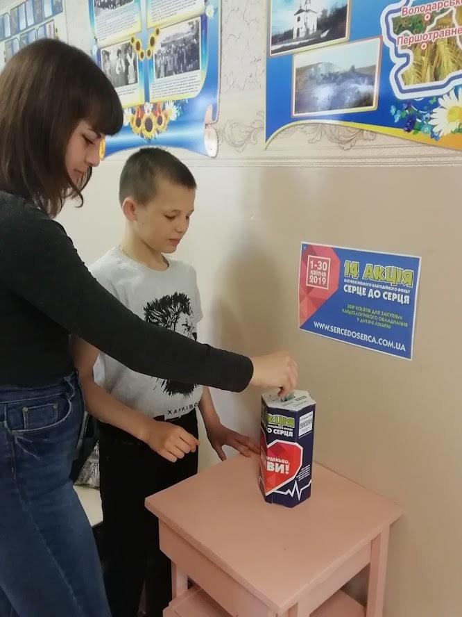 В Костянтинівці та районі зібрали гроші для дітей з вадами серця, фото-5