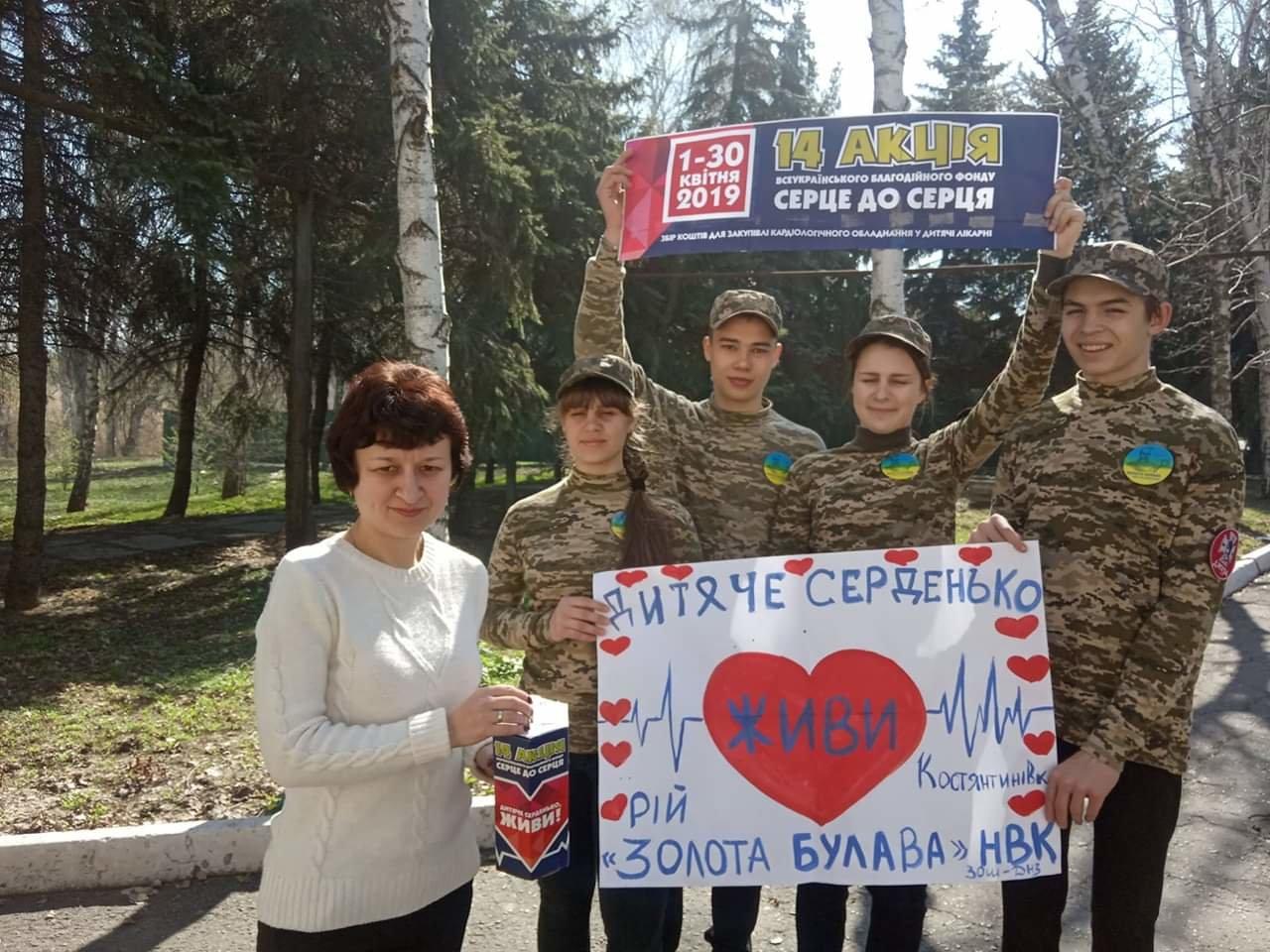 В Костянтинівці та районі зібрали гроші для дітей з вадами серця, фото-3