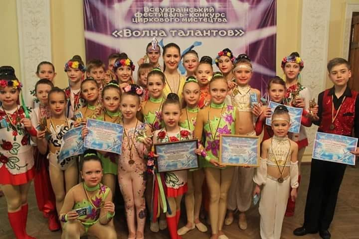Студия «Каскад» из Константиновки стала победителем трех фестивалей циркового искусства, фото-3