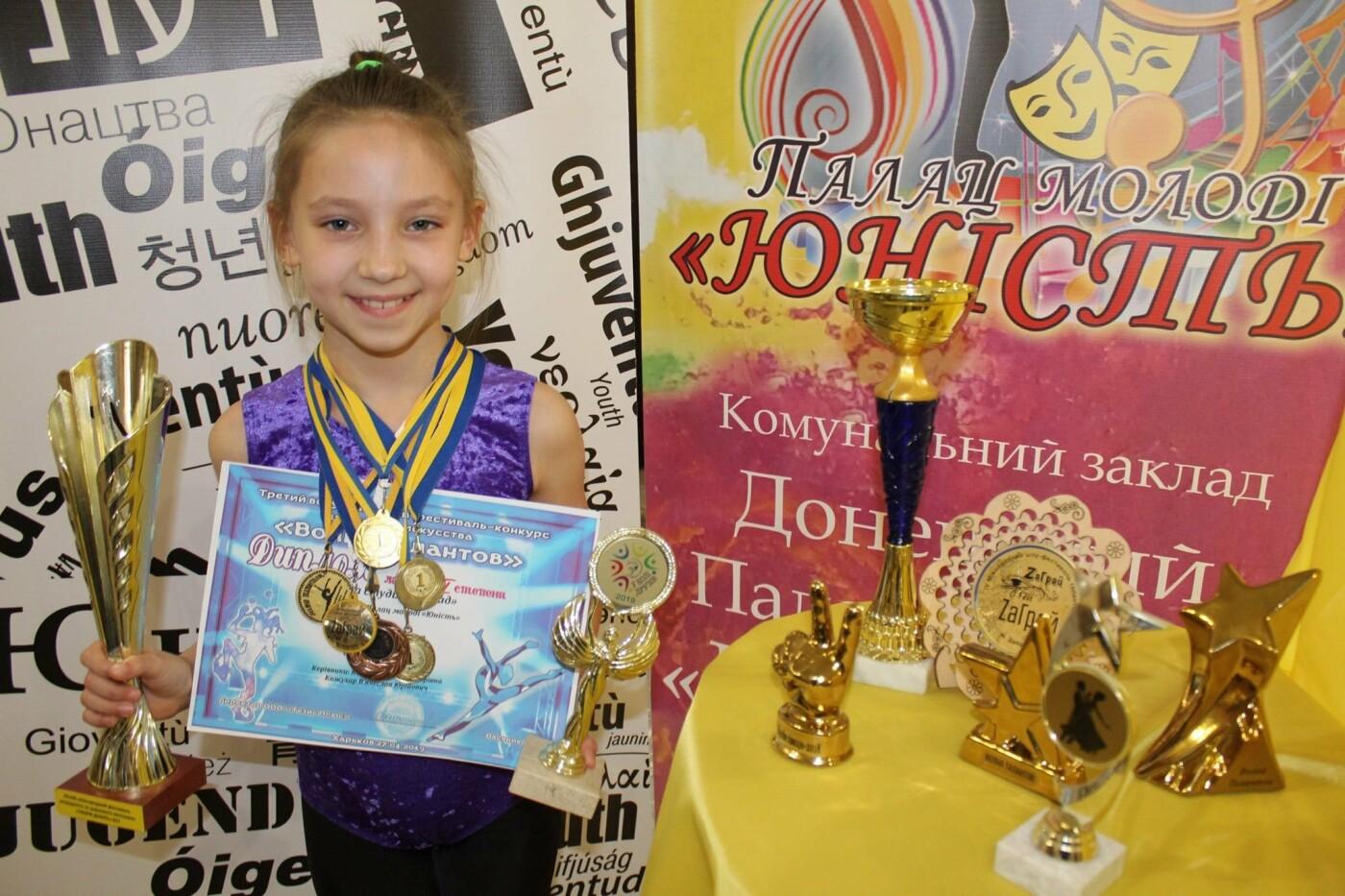 Студия «Каскад» из Константиновки стала победителем трех фестивалей циркового искусства, фото-6