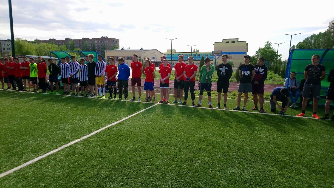 У Костянтинівці відбулися змагання з міні-футболу, фото-1