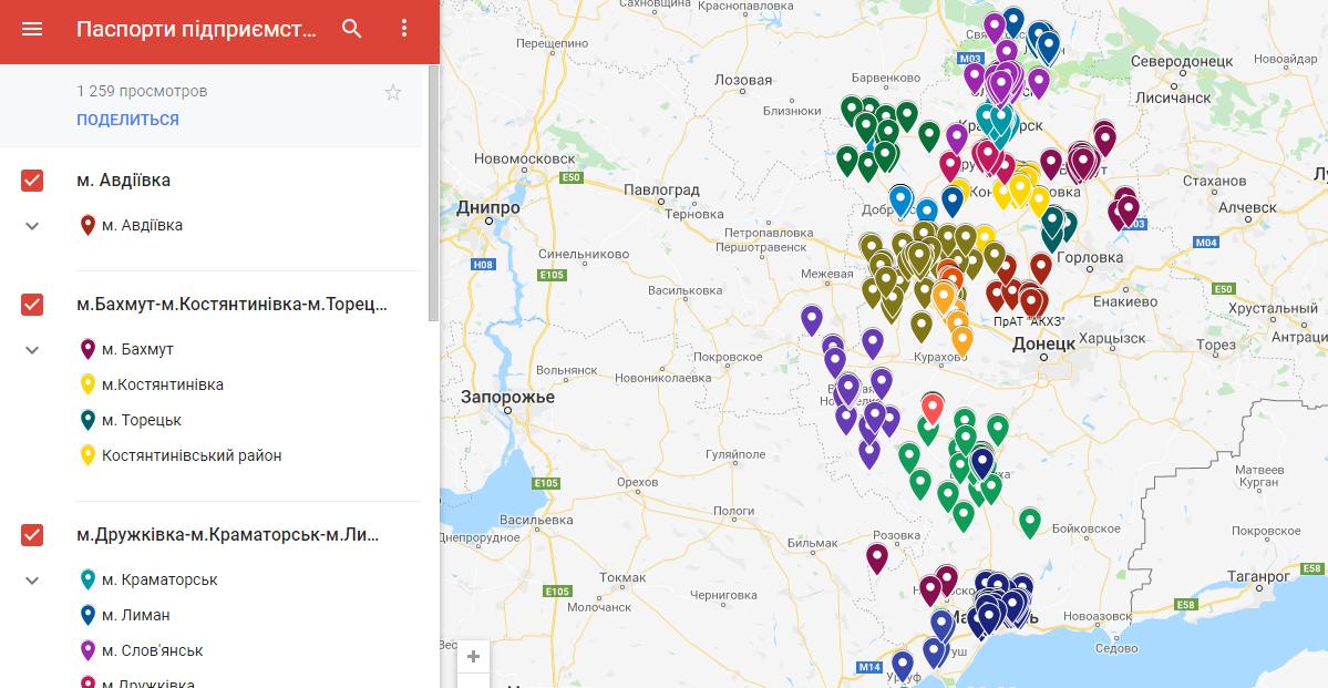 Підприємства Донеччини зібрали в одну онлайн карту, фото-1