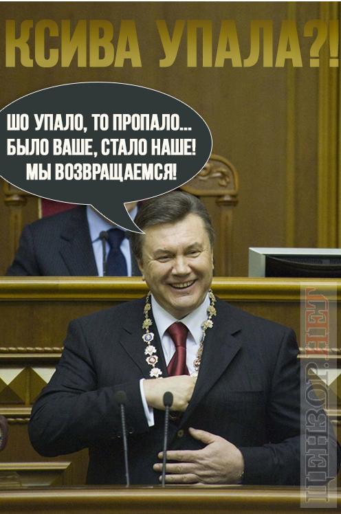 Инаугурация Владимира Зеленского. Мемы и фотожабы, фото-5