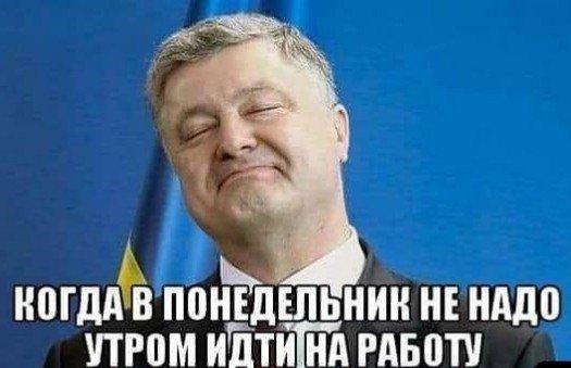 Инаугурация Владимира Зеленского. Мемы и фотожабы, фото-7