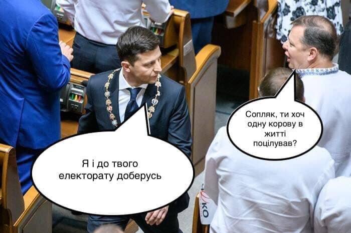 Инаугурация Владимира Зеленского. Мемы и фотожабы, фото-12