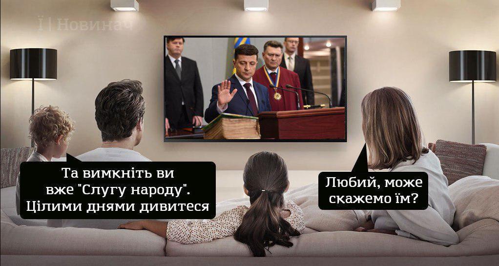 Инаугурация Владимира Зеленского. Мемы и фотожабы, фото-9