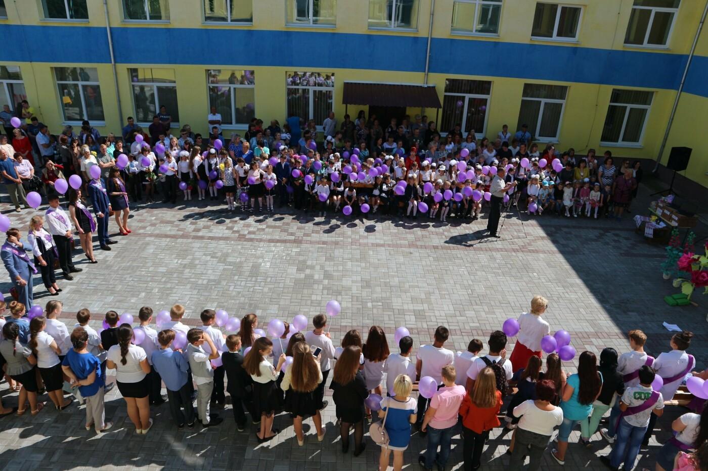 Долгожданное событие года. Последний звонок в школах Константиновки и района (фото), фото-2