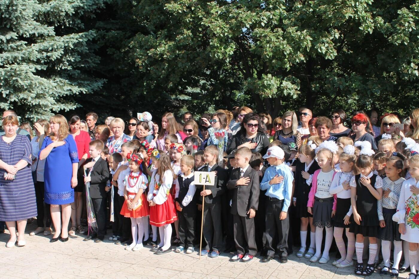 Долгожданное событие года. Последний звонок в школах Константиновки и района (фото), фото-5