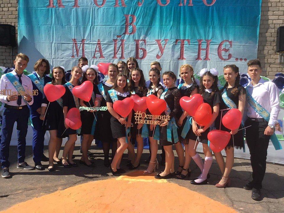 Долгожданное событие года. Последний звонок в школах Константиновки и района (фото), фото-3