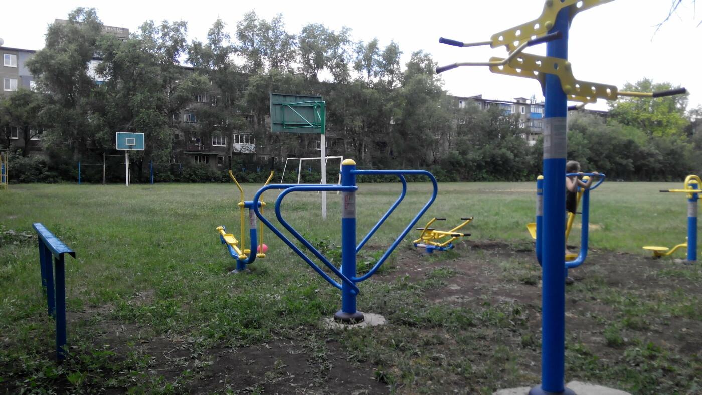 Где в Константиновке можно бесплатно заняться спортом, фото-2
