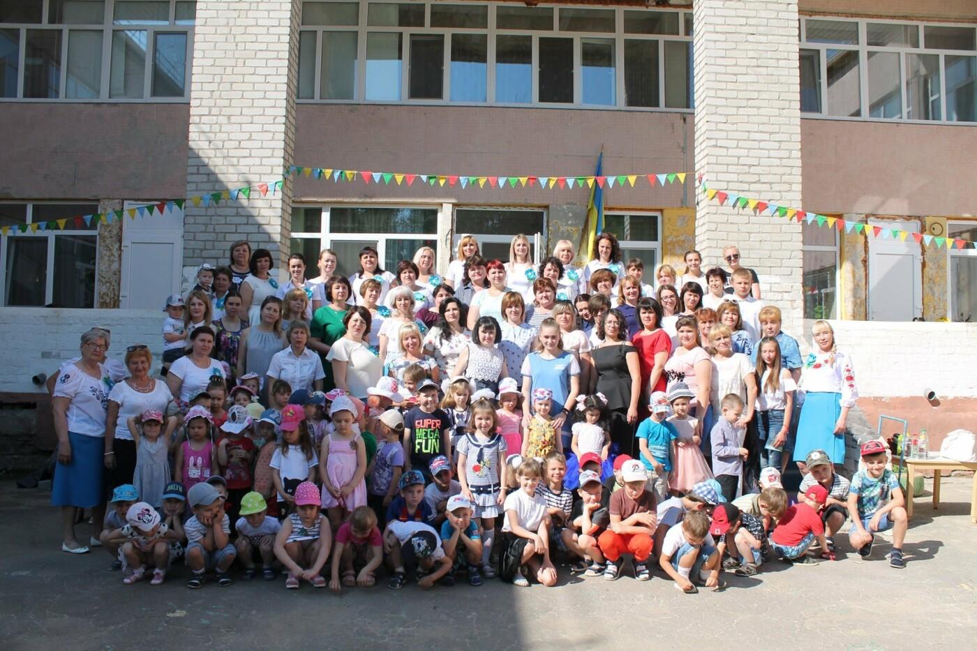 Костянтинівський дитсадок «Мир» прийняв учасників проекту  «Безпечна і дружня до дитини школа», фото-12