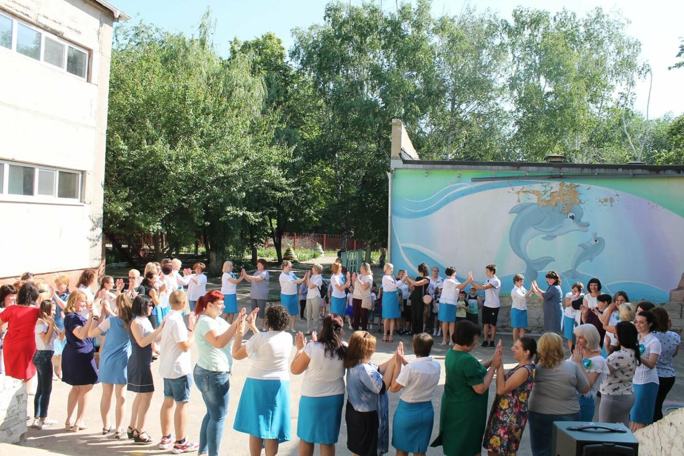 Костянтинівський дитсадок «Мир» прийняв учасників проекту  «Безпечна і дружня до дитини школа», фото-1