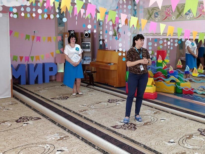 Костянтинівський дитсадок «Мир» прийняв учасників проекту  «Безпечна і дружня до дитини школа», фото-7