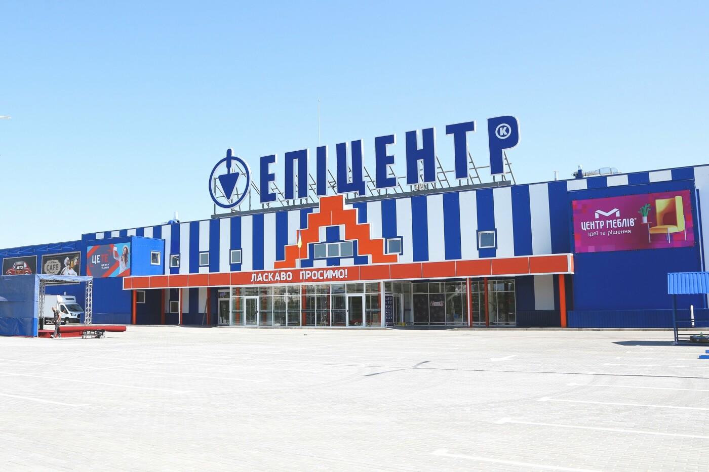У Донецькій області відкривається сучасний торговий центр «Епіцентр», фото-2
