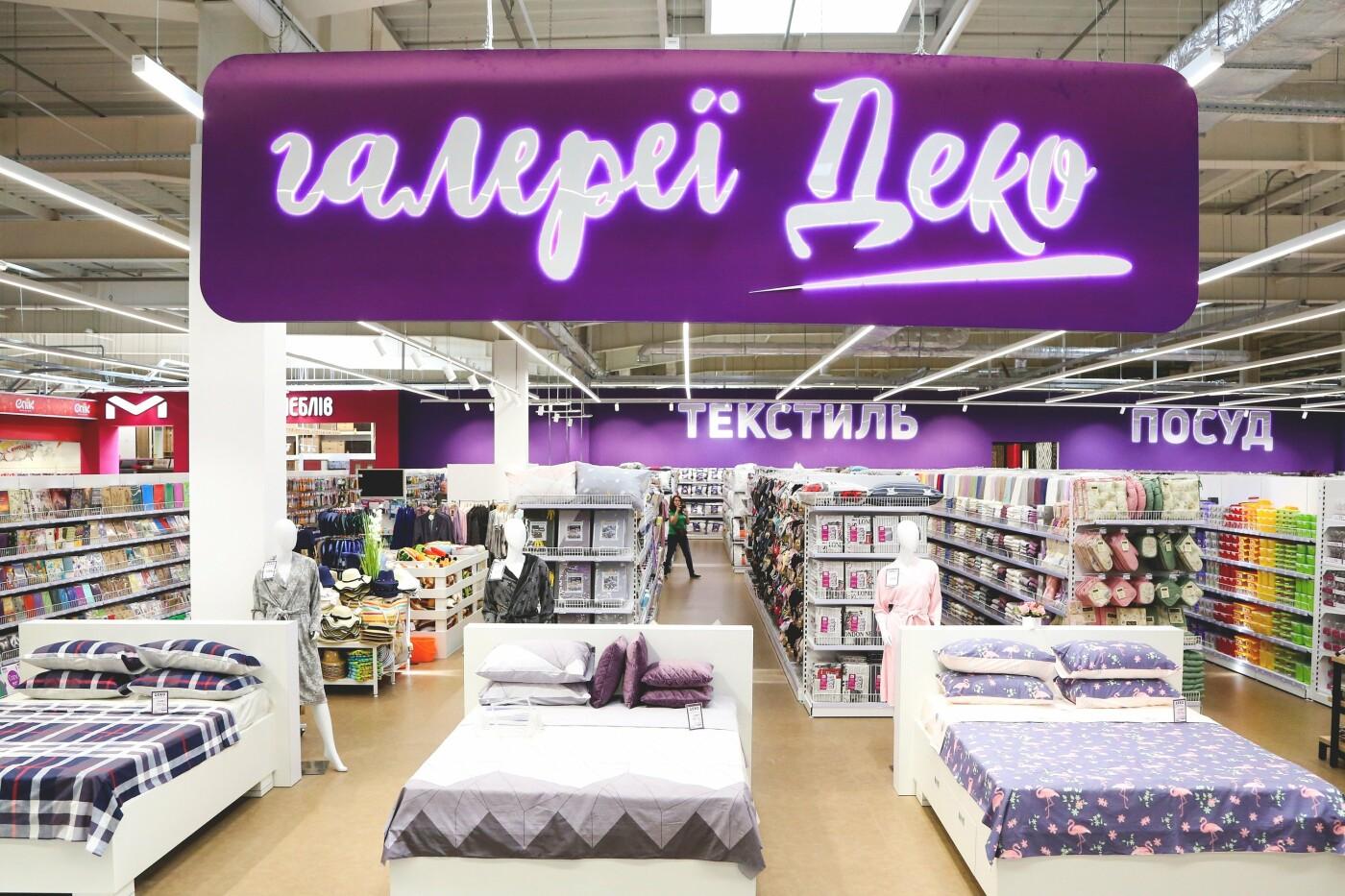 У Донецькій області відкривається сучасний торговий центр «Епіцентр», фото-5