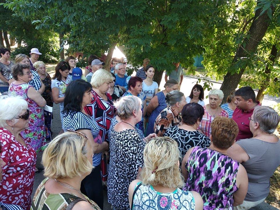 Чем закончился митинг в Константиновке, фото-1