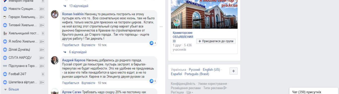 У Донецькій області відкривається сучасний торговий центр «Епіцентр», фото-7