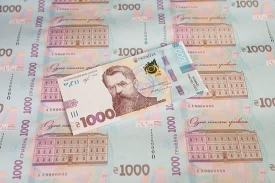 У жовтні в Україні з'явиться купюра номіналом у 1000 гривень. Копійки почнуть зникати, фото-1