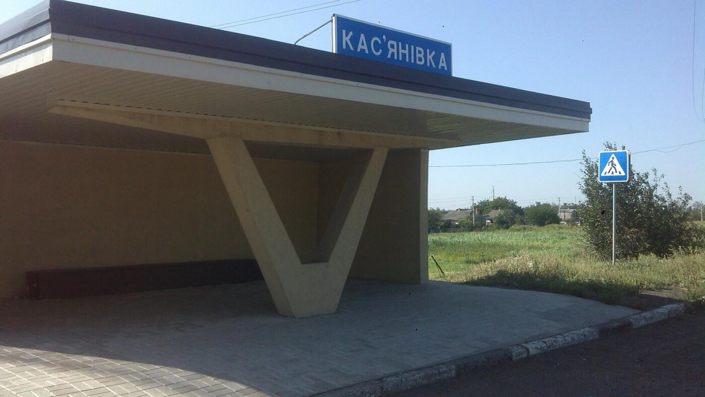 У Донецькій області реконструюють зупинки вздовж доріг державного значення, фото-1