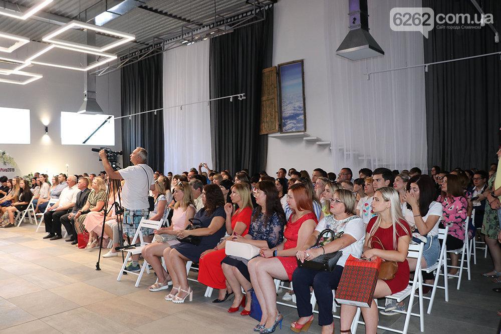 Костянтинівці стали переможцями та отримали нагороди у конкурсі «Молода людина року», фото-1