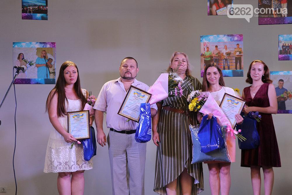 Костянтинівці стали переможцями та отримали нагороди у конкурсі «Молода людина року», фото-4