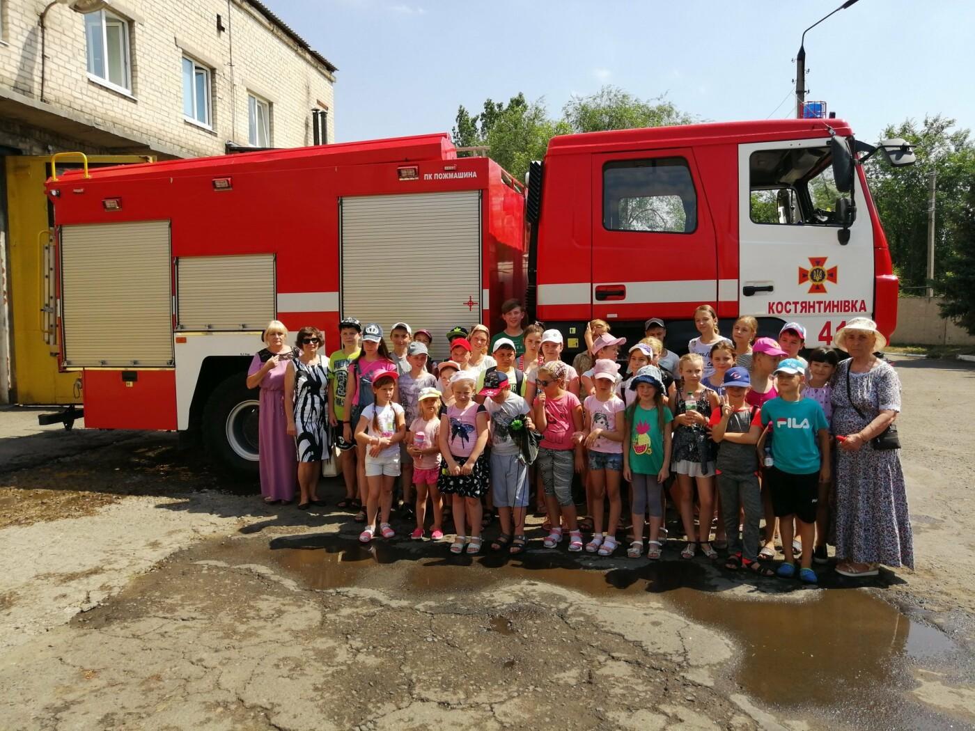 Діти побували на екскурсії в пожежній частині Костянтинівки , фото-1