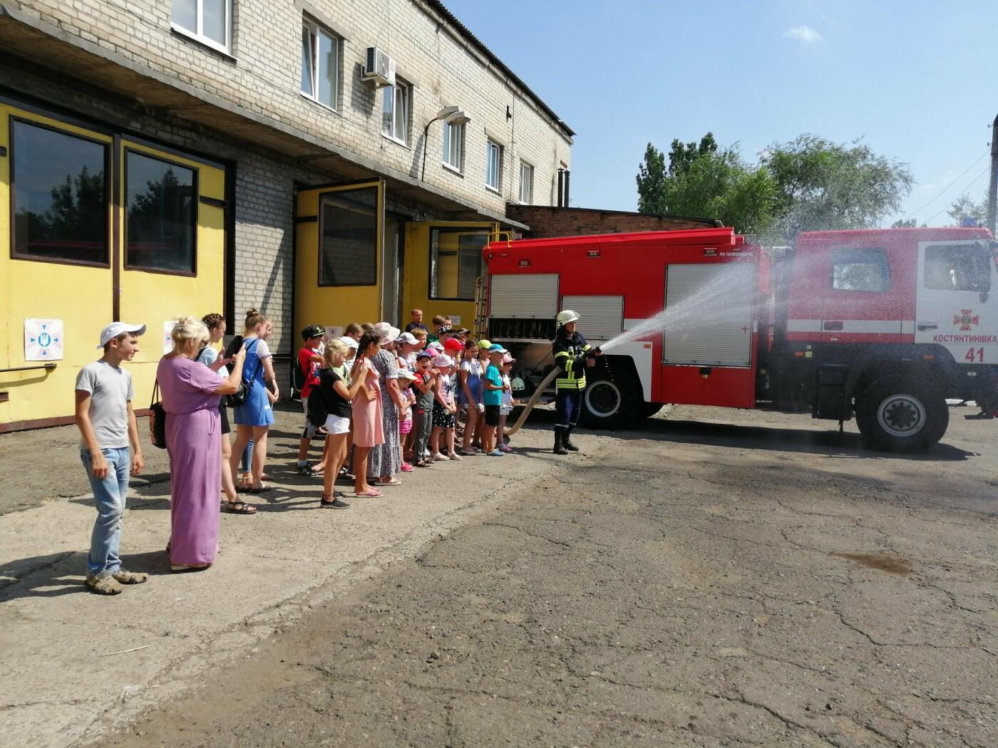 Діти побували на екскурсії в пожежній частині Костянтинівки , фото-4