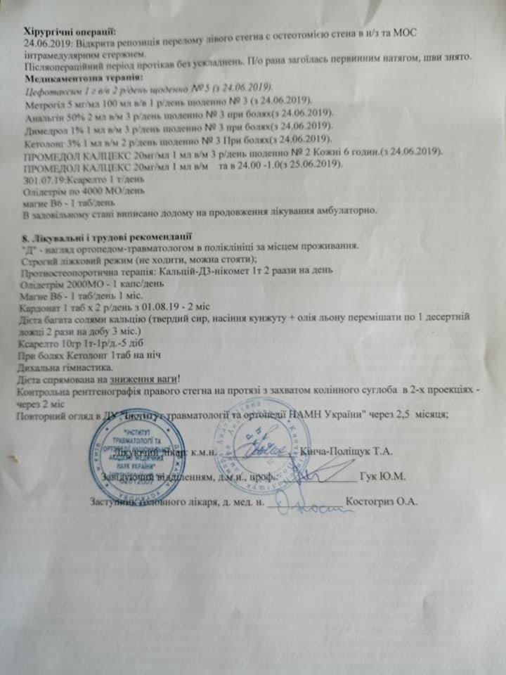 У Костянтинівці відбудеться благодійний майстер-клас, фото-5