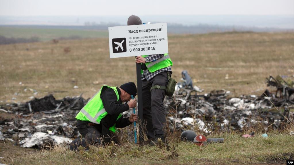 Катастрофа МН-17. Роковини трагедії, фото-1