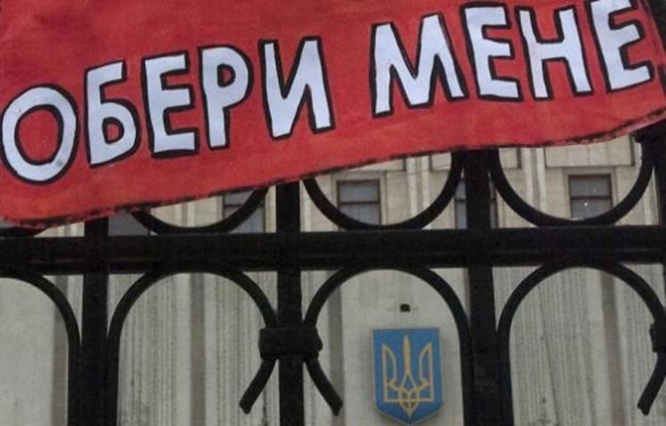 У Костянтинівці затримали двох чоловіків, які займалися незаконною агітацією, фото-1