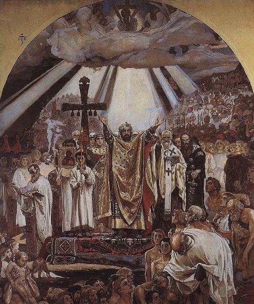 День хрещення Київської Русі – України. Історія події, фото-1