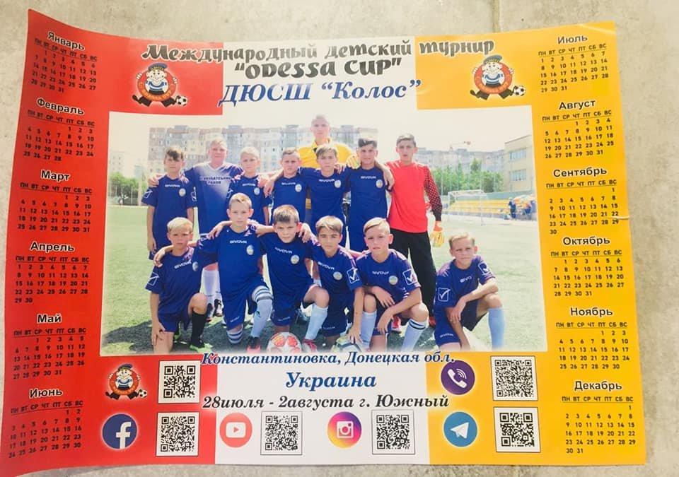 """Футбольна команда """"Колос"""" стала переможцем Міжнародного турніру """"Odessa Cup"""", фото-4"""