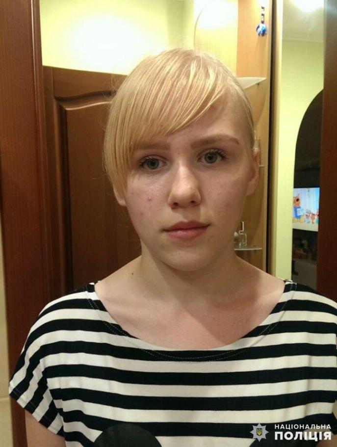 Поліцейські просять костянтинівців допомогти знайти зниклу дівчинку, фото-1