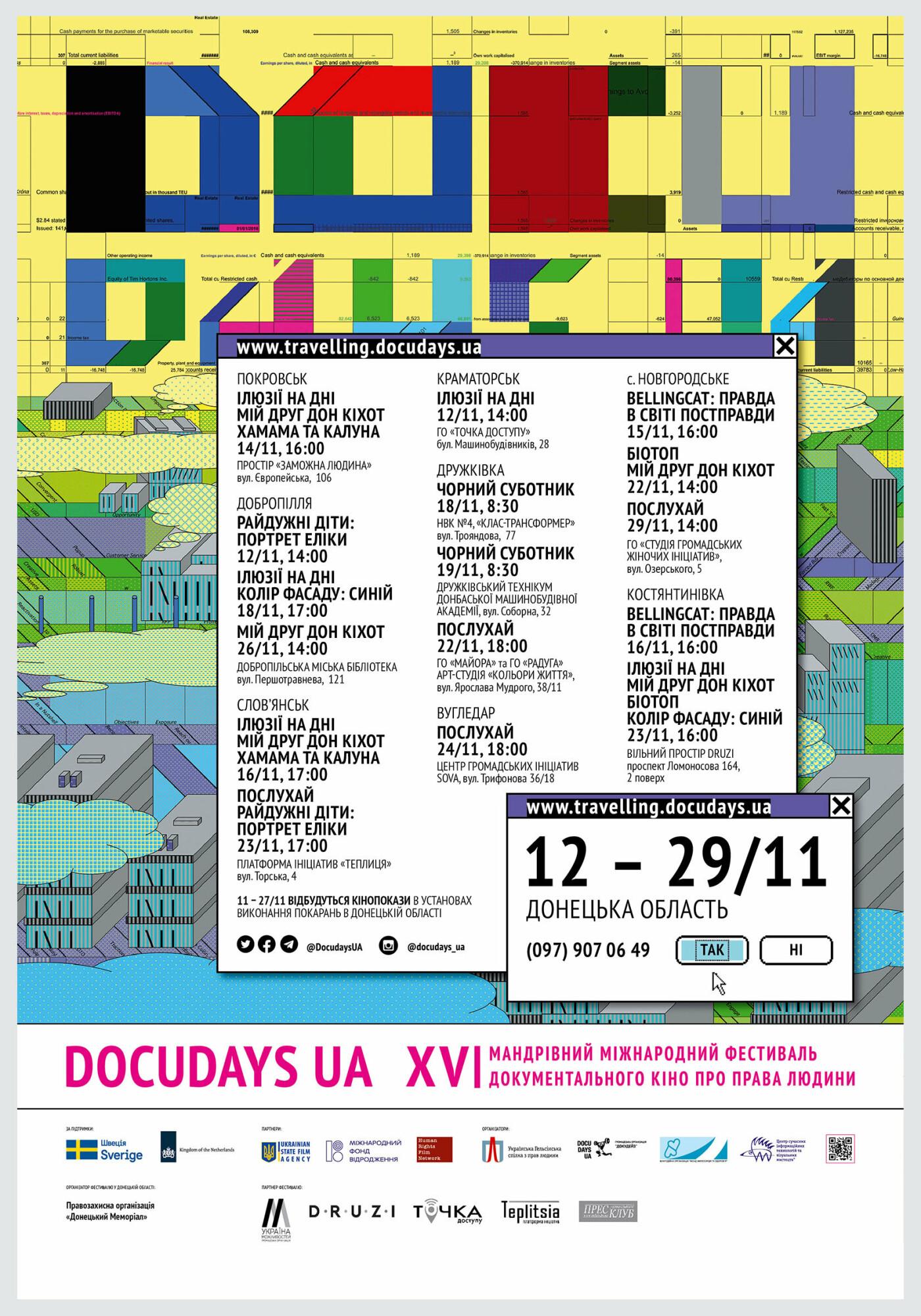 Мандрівний міжнародний фестиваль  Docudays UA-2019  у Костянтинівці, фото-1
