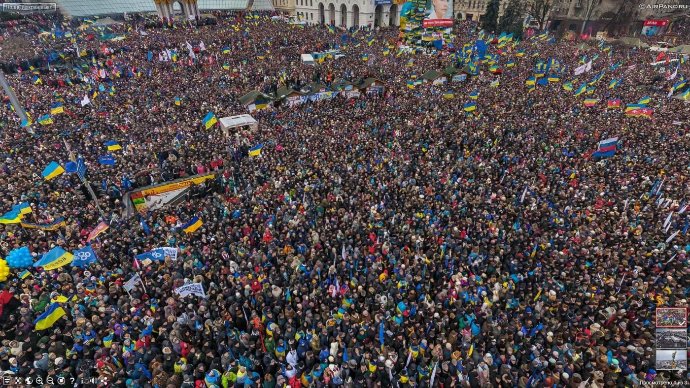 Чому почався Майдан. Річниця початку Революції Гідності, фото-1