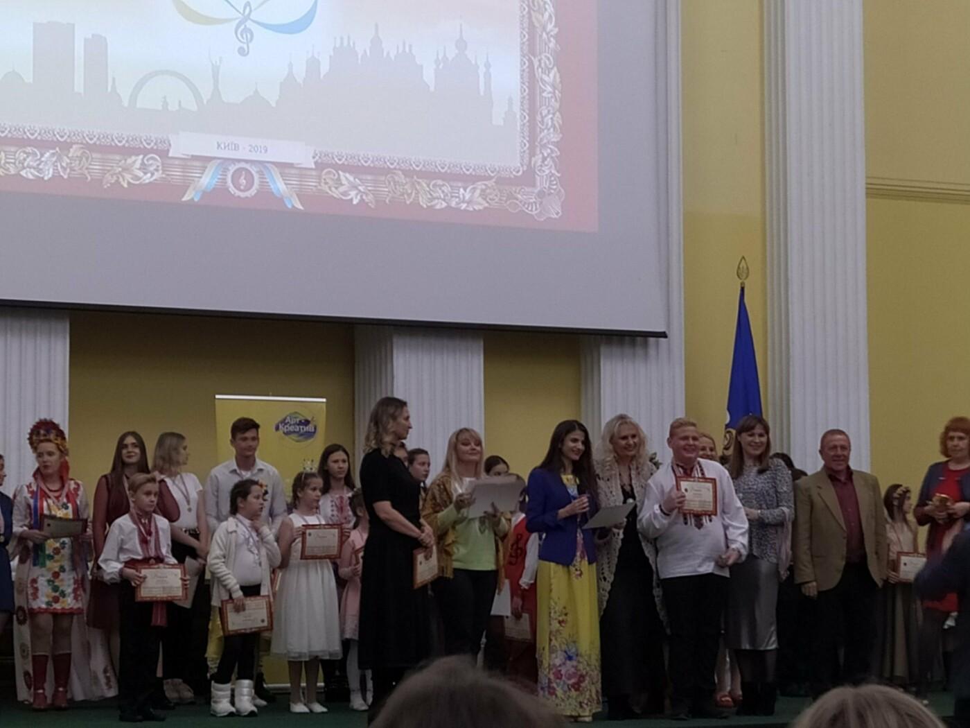Юні артисти Костянтинівки тріумфували на Міжнародному конкурсі, фото-1